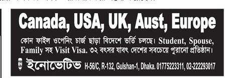 দুবাই ড্রাইভিং চাকরি ও ভিসার খবর ২০২১ -  Dubai Driving Job and Visa News 2021 - বিদেশের চাকরির খবর ২০২১ - চাকরির খবর ২০২১