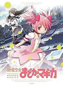 madoka magica anime,madoka magica puella.