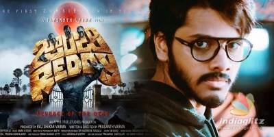 Zombie Reddy 2021 Hindi Telugu Full Movies Download 480p HD
