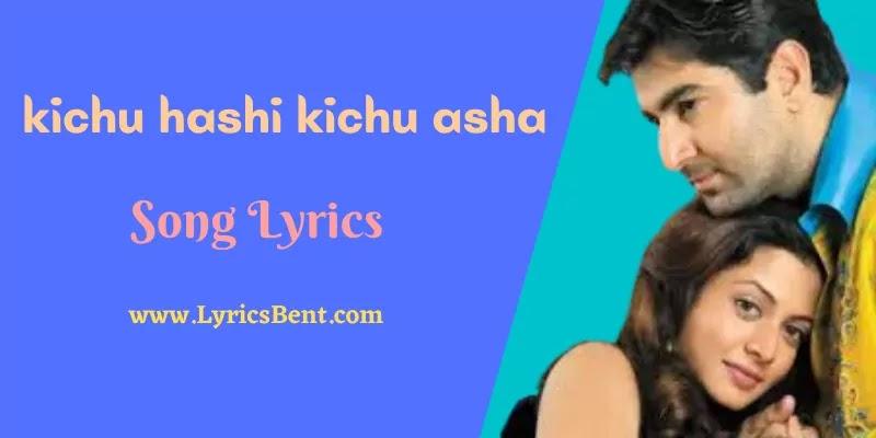 Kichu Hashi Kichu Asha Song Lyrics