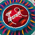 Diwali Rangoli Designs 2018: Rangoli Designs For Diwali
