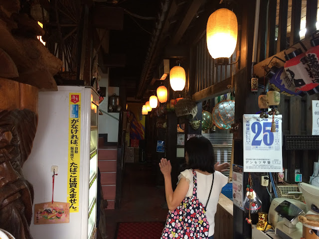 延岡市の名店!居酒屋七万石へ【宮崎観光】