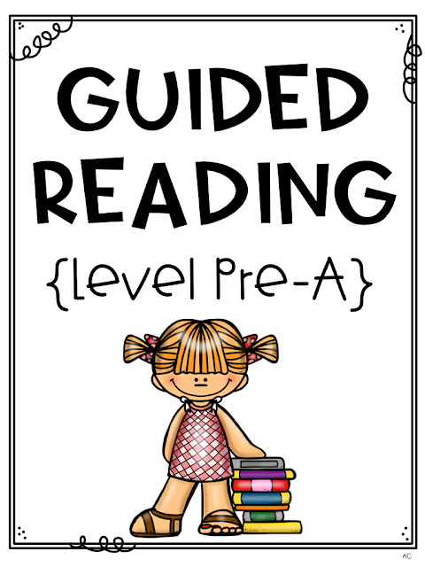 guided reading binder covers freebies learning to the core