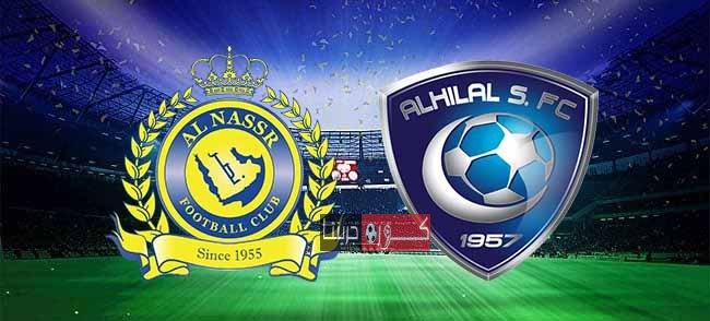 مشاهدة مباراة الهلال والنصر بث مباشر اليوم 5-8-2020