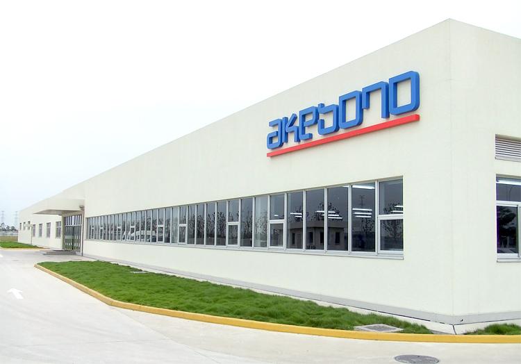 INFO Lowongan kerja Terbaru Bagian Operator produksi PT.Akebono Brake Astra Indonesia
