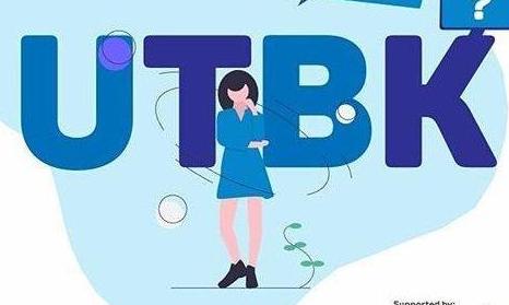 Lulus SBMPTN 2021 Soal Try Out Kunci dan Pembahasan