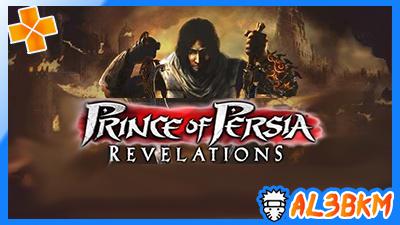 تحميل لعبة prince of persia classic لأجهزة psp ومحاكي ppsspp