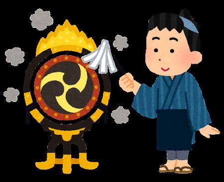 火焔太鼓のイラスト(落語)