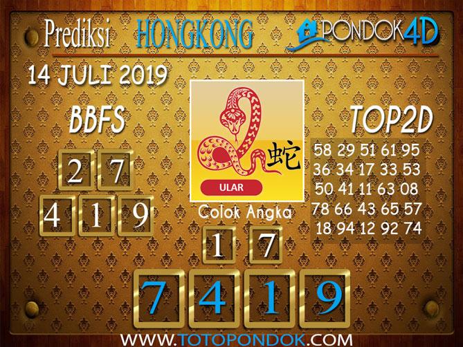 Prediksi Togel HONGKONG PONDOK4D 14 JULI 2019