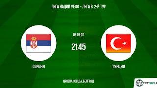«Сербия» — «Турция»: прогноз на матч, где будет трансляция смотреть онлайн в 21:45 МСК. 06.09.2020г.