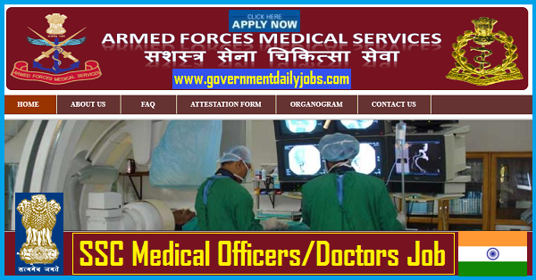 Armed Forces Medical Services Recruitment 150 MO AFMC Notification 2019