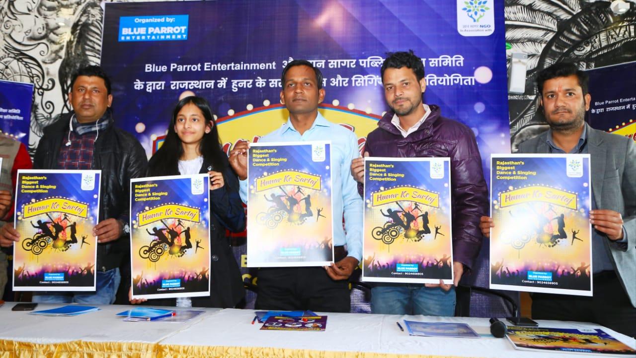 Poster-launch-of-State-Level-Singing-and-Dancing-Competition-Hunar-Ke-Sartaj-Season-1