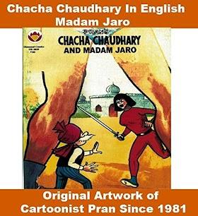 Chacha Chaudhary - Madam Zaro Hindi Comic PDF Download