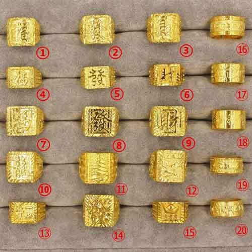 Nhẫn vàng chữ Hán fullbox