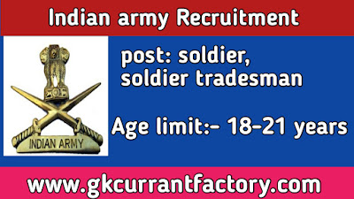 Indian army GD Recruitment, Army Jobs, Indian Army Bharti