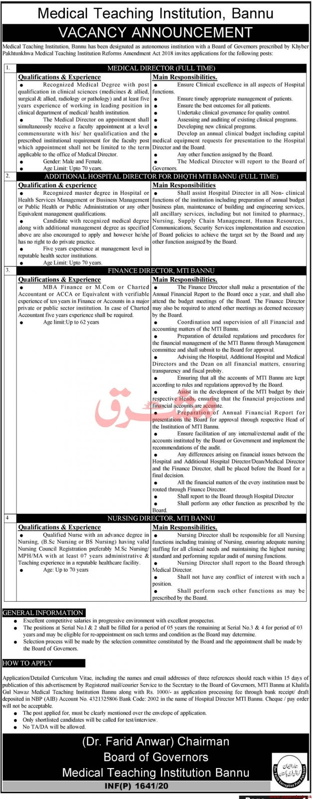Medical Teaching Institution Bannu Jobs May 2020