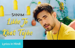 Likhe Jo Khat Tujhe Lyrics in Hindi | Sanam