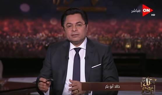 كل يوم حلقة الاثنين 10\2\2020 مع خالد ابوبكر حلقة كاملة