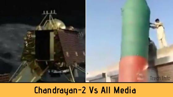 chandrayan2 story in hindi