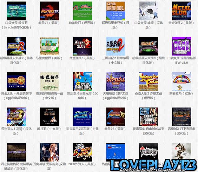 《小雞模擬器》v1.4.3 支持上萬款經典遊戲,幫助用戶在電腦上模擬出一個游戲環境,讓你輕松暢玩各種熱門手游。與傳統安卓模擬器相比,90後的美好回憶~小雞模擬器帶你免費玩遊戲機遊戲 - 每日頭條