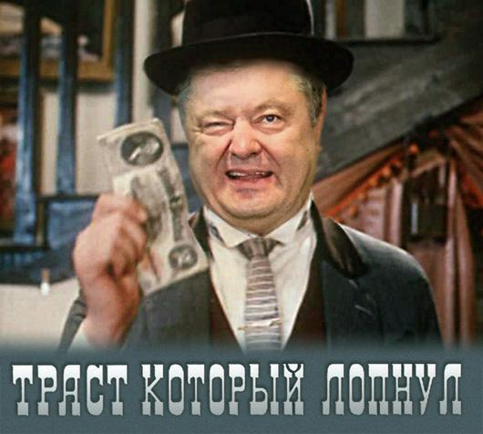 Очікуємо, що на саміті НАТО партнери і союзники ухвалять рішення про збільшення фінансування трастових фондів для України, - Пристайко - Цензор.НЕТ 4535