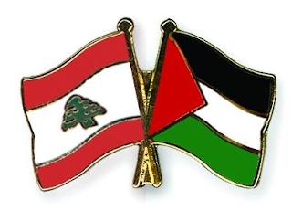 مشاهدة مباراة لبنان Vs فلسطين  بث مباشر اون لاين اليوم الاثنين 05-08-2019 بطولة اتحاد غرب آسيا