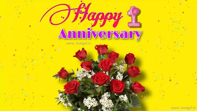 120+ Best 1st Anniversary Wishes, Messages and Quotes