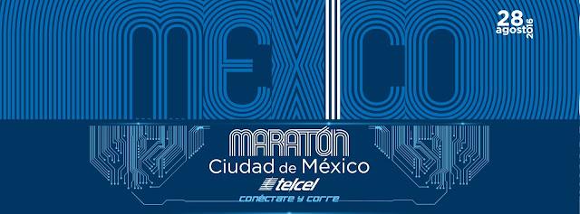 maratón ciudad de méxico 2016