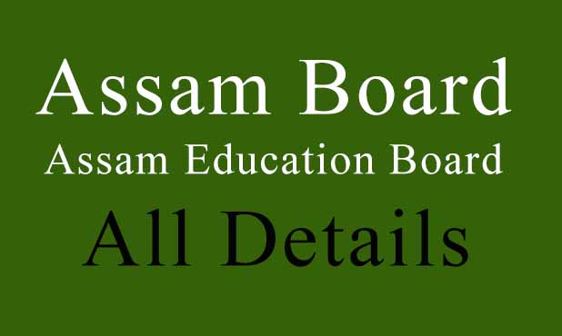 Assam Board| SEBA and AHSEC Latest News and Announcements