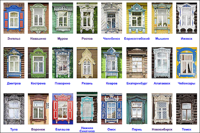 Russian window casings.