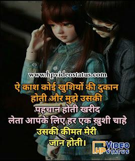 Amazing Collection of Love Shayari