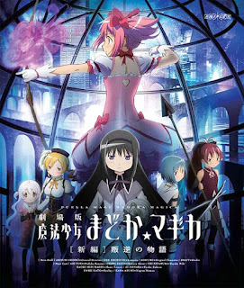 Nonton Puella Magi Madoka Magica the Movie
