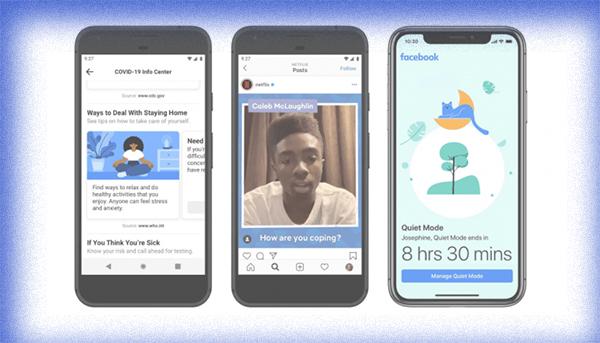 فيسبوك تعلن عن ميزة جديد قدم تسمى  Quite Mode لمساعدتك في التوقف عن استخدام facebook