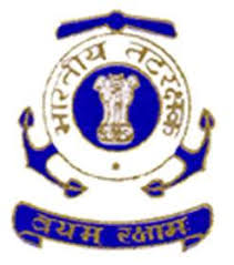 Indian Coast Guard Recruitment 2018,Driver,Store Keeper