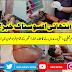 انتہائی افسوسناک خبر!!!بہار کے ضلع گیا میں مسلم فیملی پر وحشی درندوں نے قاتلانہ حملہ ! گھر کے تمام افراد خون میں لت پت لہولہان ہو گئے۔