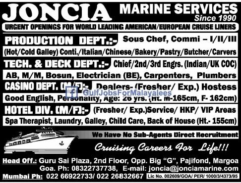 American Cruise Ship Vacancy Joncia Marine Service Gulf