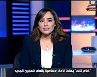 برنامج كلام تانى حلقة الخميس 21-9-2017 مع رشا نبيل وحوار حول أشرف مروان