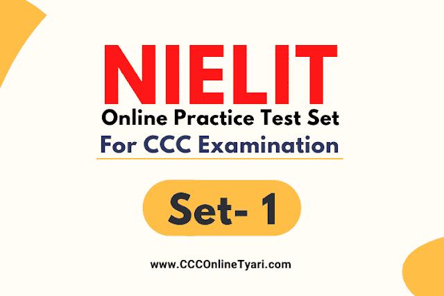 October 2021 ccc exam paper in hindi, October 2021 ccc exam paper