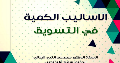 كتاب الخليج بلدانه وقبائله