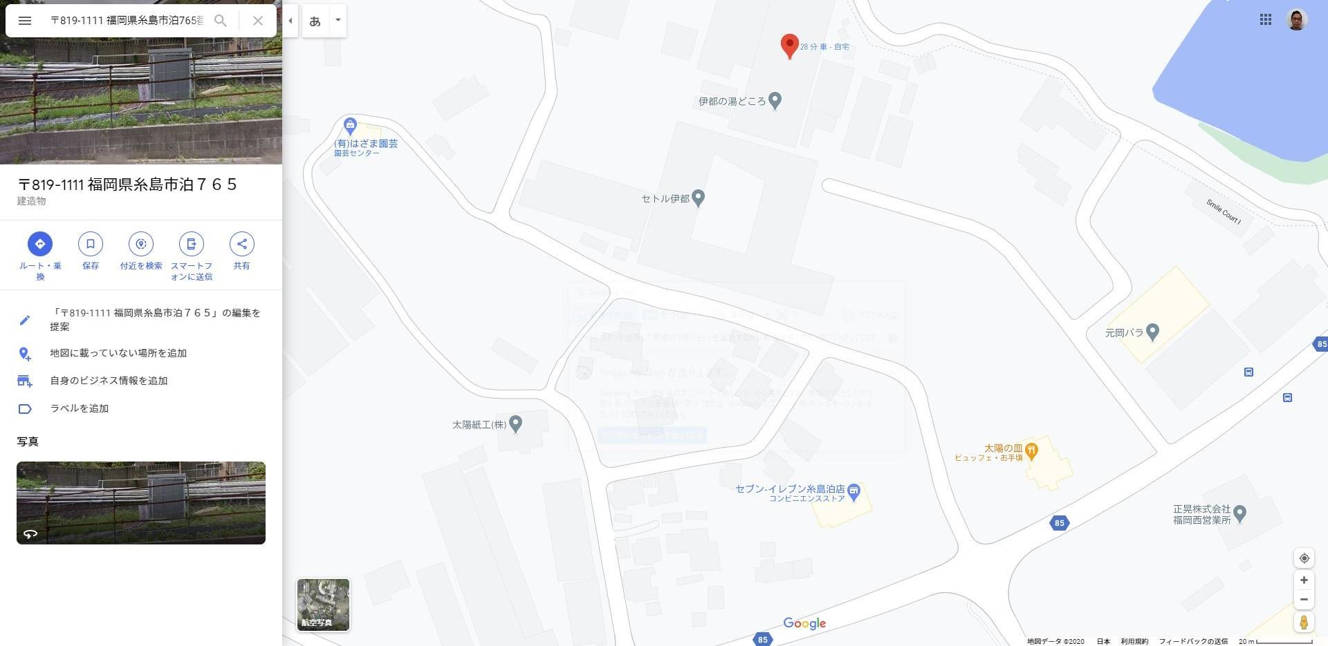 糸島教室までの地図