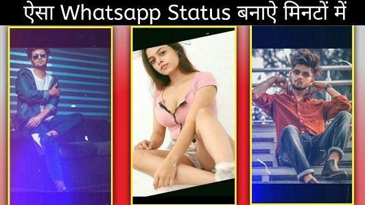 New Kinemater Whatsapp Status Editing