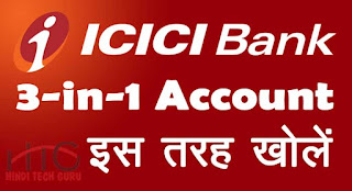 ICICI Bank Account Online Kholne ki Jankari