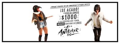 concursos y sorteos en perupromo - antiliker