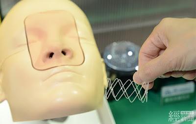 生物可降解鼻支架