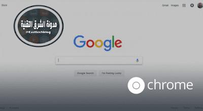 تحميل أفضل متصفحات 2019: طريقة أسرع وأكثر أمانًا للاتصال بالإنترنت