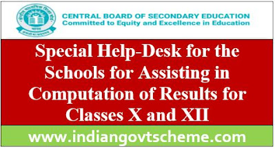Special Help-Desk for the Schools
