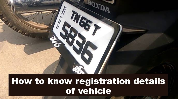 how to know registration details of vehicle. how to know the status of Driving Licence