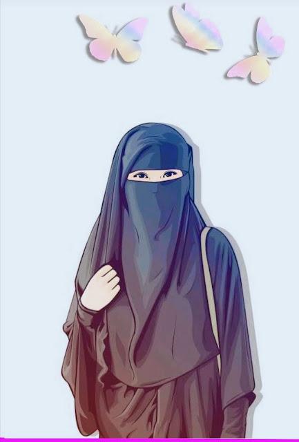 Kajian Ilmu Menurut Syariat Islam