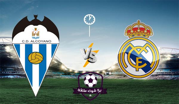 مباراة ريال مدريد مباشر-بث مباشر ريال مدريد- ريال مدريد مباشر يلا شوت-يلا شوت ريال مدريد مباشر