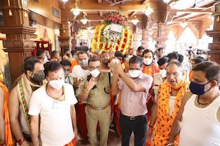 भाद्रपद माह के दूसरे सोमवार राजाधिराज भगवान श्री महाकाल भ्रमण पर निकले